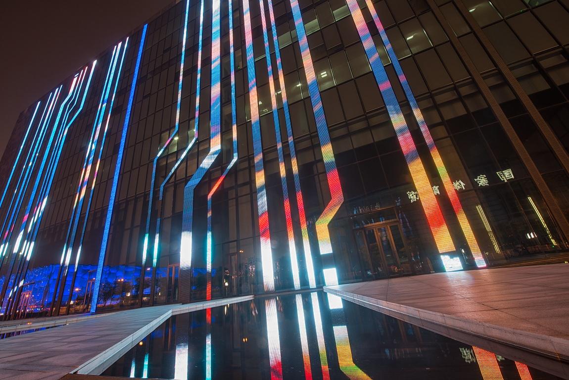 Noční Peking Čína