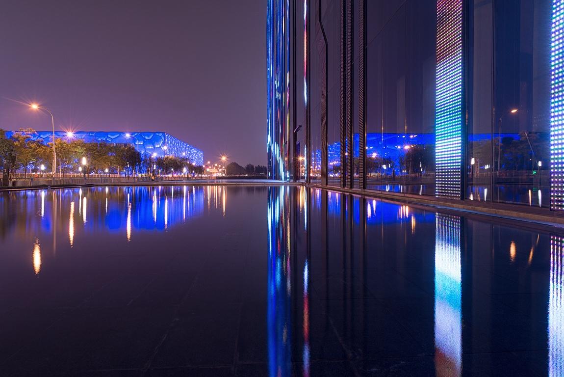 Olympijský stadion Peking Čína