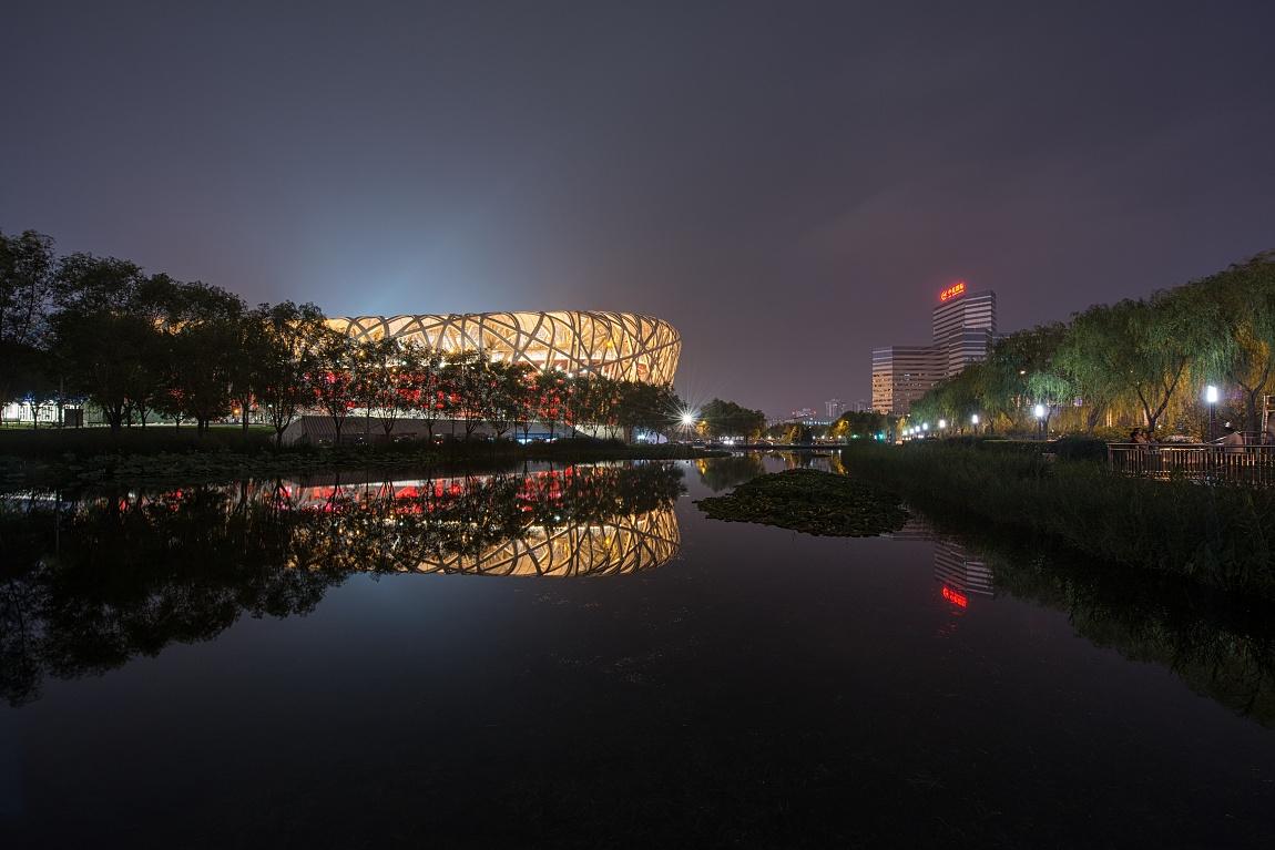Peking - Čína
